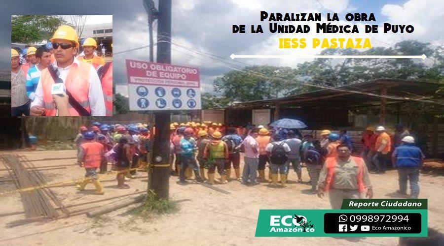 """Trabajadores Paralizan La Construcción De La Unidad Tipo """"C"""" Del IESS"""