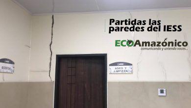 Denuncian que las paredes del IESS en Pastaza se están partiendo
