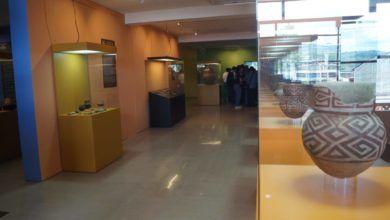 Museo de Puyo