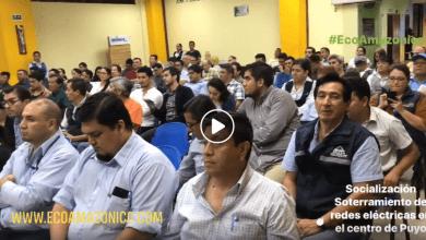Socialización del soterramiento de redes eléctricas en Puyo