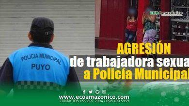 Agresión a Policía Municipal de Puyo por parte de trabajadora Sexual