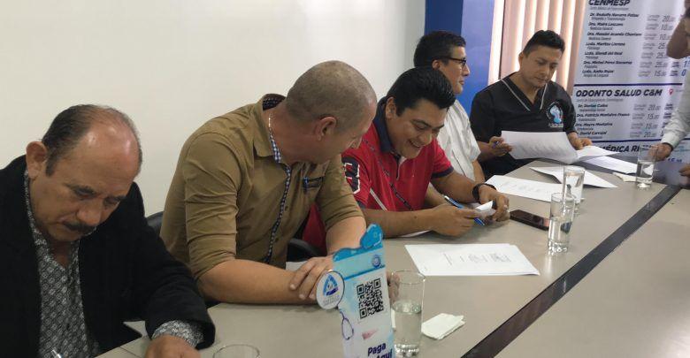 Convenio entre la CACPE y varios Centros Médicos de Puyo