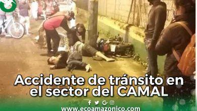 Fuerte accidente de tránsito en el sector del Camal
