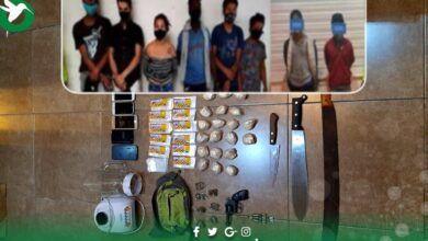"""535.9 gramos de cocaína decomisan en operativo """"RELAMPAGO"""""""