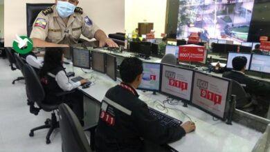 Pastaza con bajos índices de inseguridad según datos de la Policía Nacional