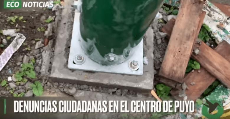 DENUNCIAS CIUDADANAS EN EL CENTRO DE PUYO