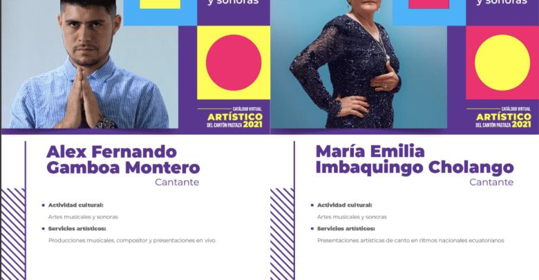 Se creó el Catálogo Virtual Artístico del Cantón Pastaza