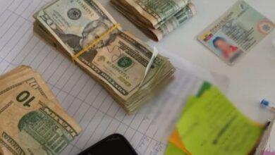 Fiscalía decomisa 150.000 dólares de presunta captación ilegal de dinero