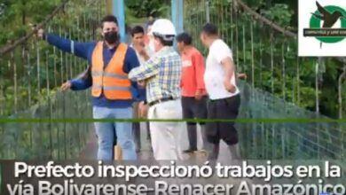 Prefecto inspeccionó trabajos en la vía Bolivarense-Renacer Amazónico