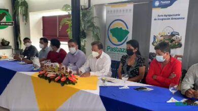 Lanzamiento de la Feria de Integración Amazónica